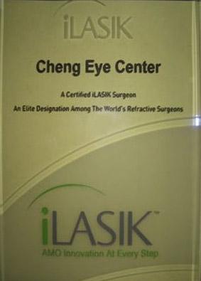 iLASIK全雷射視力矯正中心